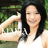 榮倉奈々 2007年 カレンダー