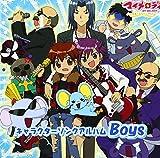 TVアニメ「おねがいマイメロディ」キャラクターソングボーイズアルバム
