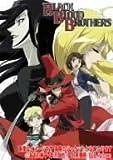 BLACK BLOOD BROTHERS 第5巻