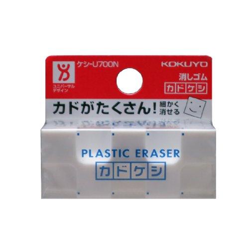 KOKUYO ケシ-U700 消しゴム<カドケシ> スチレン系エラストマー樹脂 20x50x20mm