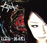KOTOKO UZU-MAKI(初回限定盤)(DVD付)