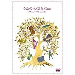 うたの木 Gift Box