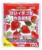 花ごころ 甘いイチゴを作る肥料 700g