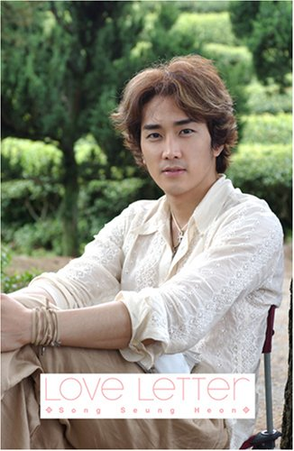 Song Seung Heon  Love Letter (ソン・スンホン ラブレター)