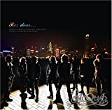 Re:dear… (初回限定盤)(DVD付)