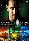 チャーリー・ジェイド VOL.1 <初回限定生産版>