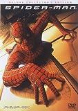 スパイダーマンTM デラックス・コレクターズ・エディション