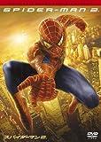 スパイダーマンTM2 デラックス・コレクターズ・エディション