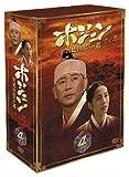 ホジュン BOX4 ~宮廷医官への道~