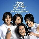 F4 Complete Best (仮)