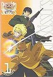 パンプキン・シザーズ Men of Pumpkin 編 Vol.1