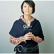 GIFT+