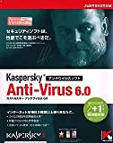 Kaspersky Anti-Virus 6.0 2+1ユーザー 特別優待版
