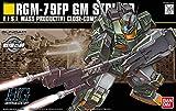 1/144 HGUC RGM-79FP ジム・ストライカー