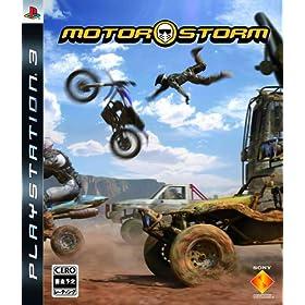 MotorStorm ~モーターストーム~