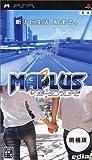 MAPLUSポータブルナビ(GPSレシーバー同梱版)
