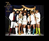 7th Anniversary Best(DVD付)
