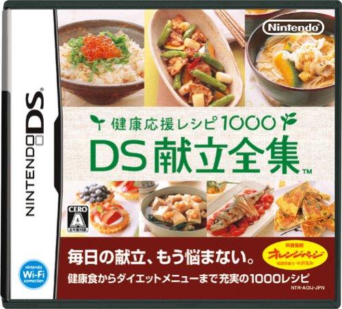 任天堂 レシピ