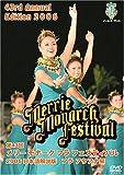 第43回メリー・モナーク・フラ・フェスティバル2006日本語解説版〔フラ・アウアナ編〕