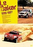 ダカール・ラリー 1996&1997