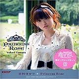 Princess Rose