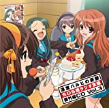 涼宮ハルヒの憂鬱 SOS団ラジオ支部 番外編CD Vol.3