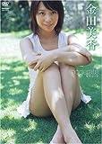 金田美香 moderate 画像