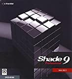 Shade 9 Professional for Mac OS X