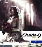 Shade 9 Basic for Windows