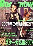 ROADSHOW (ロードショー) 2007年 01月号 [雑誌]