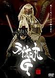 ライオン丸G Vol.1 通常版