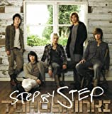 Step by Step(DVD付) [Single]