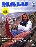 NALU (ナルー) 2007年 01月号 [雑誌]