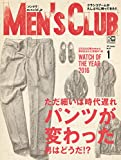 Men's PREPPY (メンズ プレッピー) 2007年 01月号 [雑誌]