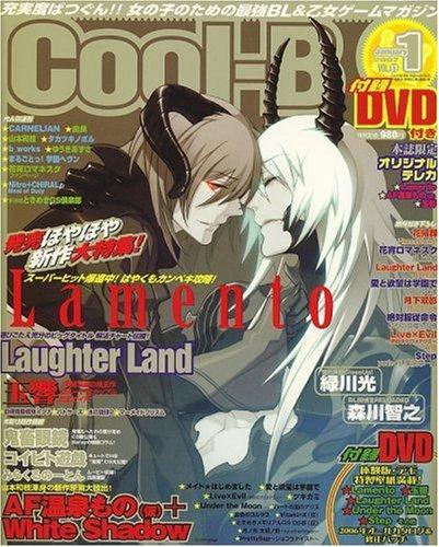 Cool-B (クールビー) 2007年 01月号 [雑誌]