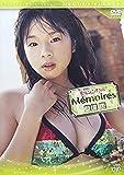 日テレジェニック2006 Memories<メモワール> 草場恵