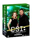 CSI:4 科学捜査班 コンプリートBOX1