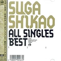 【クリックでお店のこの商品のページへ】ALL SINGLES BEST CD