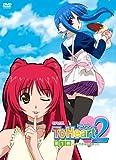 OVA ToHeart2 第1巻〈通常版〉