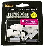 BRIGHTON iPod/USB Cap BI-CAP