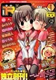 COMIC RIN (コミック・リン) 2007年 01月号 [雑誌]