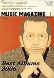 「MUSIC MAGAZINE」1月号