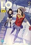 LO (エルオー) 2007年 02月号 [雑誌]