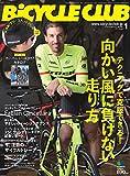 BiCYCLE CLUB (バイシクル クラブ) 2007年 01月号 [雑誌]