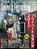 Sound & Recording Magazine (サウンド アンド レコーディング マガジン) 2007年 01月号 [雑誌]