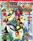Fanroad (ファンロード) 2007年 01月号 [雑誌]