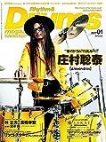 Rhythm & Drums magazine (リズム アンド ドラムマガジン) 2007年 01月号 [雑誌]