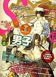 季刊S (エス) 2007年 01月号 [雑誌]