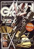 Model Graphix (モデルグラフィックス) 2007年 02月号 [雑誌]