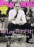 ROADSHOW (ロードショー) 2007年 02月号 [雑誌]